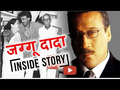 "Happy Birthday Jackie Shroff | Special Story In ""Mayapuri"" | Tiger Shroff"