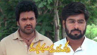 Manasu Mamata Serial Promo 11th November 2019 Manasu Mamata Telugu Serial