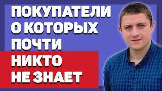 Александр Жуков о 2-ой Международной конференции по информационной безопасности Инфофорум-Югра