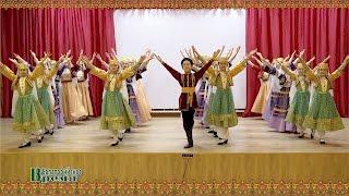 Караимский национальный ансамбль песни и танца «Фидан»