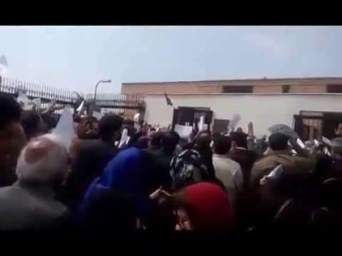 Rassemblement de protestation des enseignants retraités devant le parlement du régime des mollahs