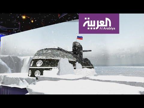 غواصات روسيا تقض مضجع التاج البريطاني في القطب المتجمد الشمالي  - نشر قبل 7 ساعة