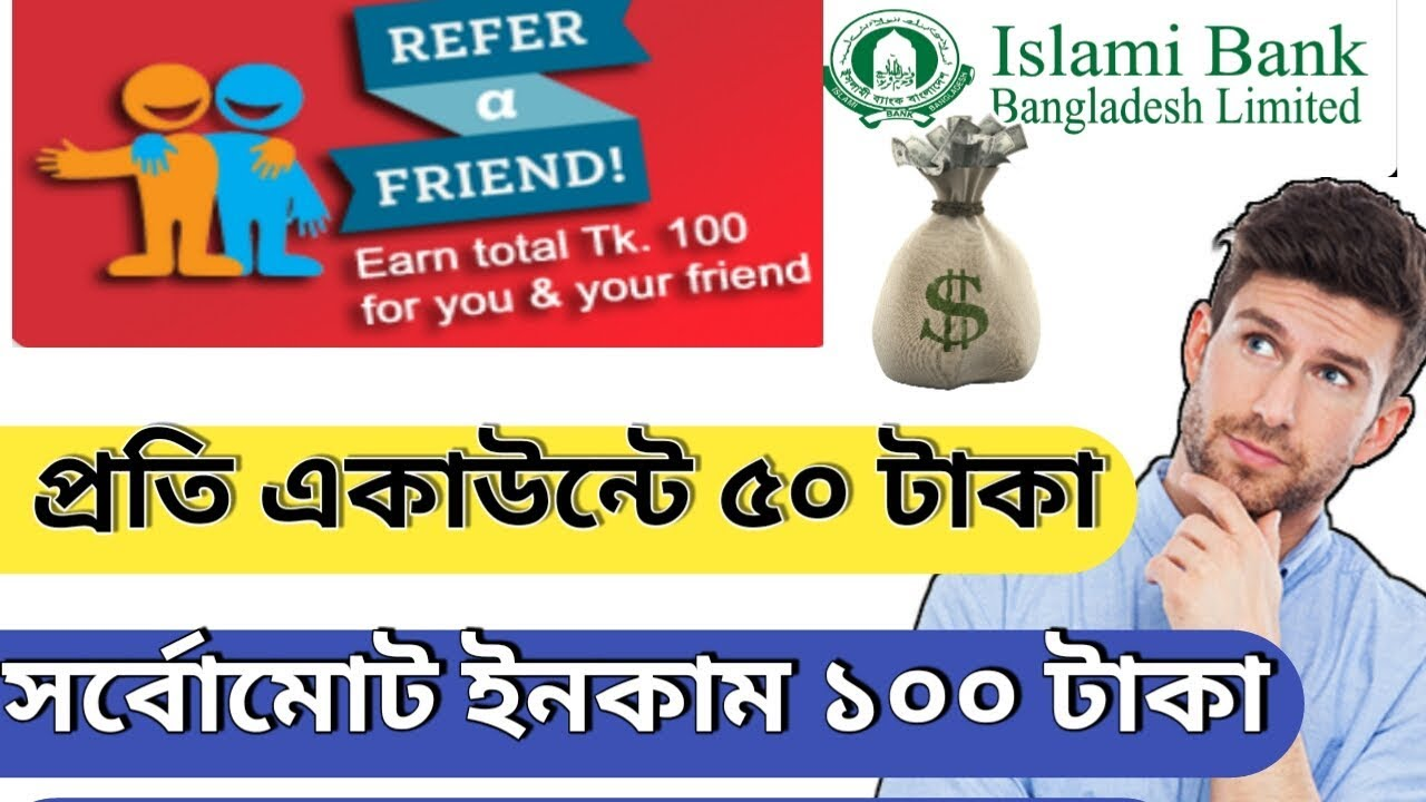 cellfine app 100  tk refer bonus  ||  Earn money online with  ibbl 2020