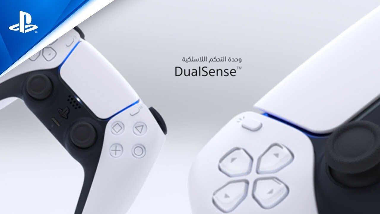 DualSense | وحدة التحكم اللاسلكية | PS5