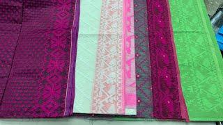 দেখে নিন অরজিনাল  জামদানি শাড়ি latest design original  jamdani saree available