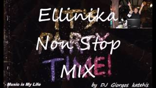 Ellinika mix 2017 by Dj Giorgos katehis