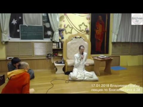 null  - Ашрая Кришна прабху