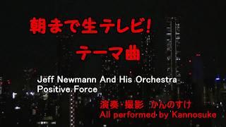 【おすすめ】ドラマ「相棒」BGMサントラ 別れの予兆 https://youtu.be/3...