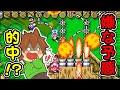 【スーパーマリオメーカー2#180】結果論だけどこの判断は正しかったw【Super Mario Maker 2】ゆっくり実況プレイ