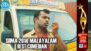 Sreejith Ravi @ SIIMA 2014 Malayalam Best Comedian | Punyalan Agarbathis Movie