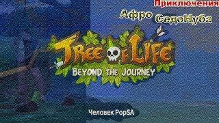 """[Стрим] Tree Of Life, #8.  """"Идем на поиск животных"""""""