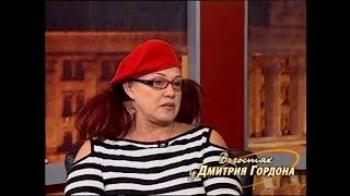 Бабкина: Папа порол меня казачьим кнутом
