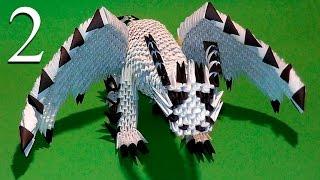 Как сделать дракона из бумаги  МОДУЛЬНОЕ ОРИГАМИ (Тело)