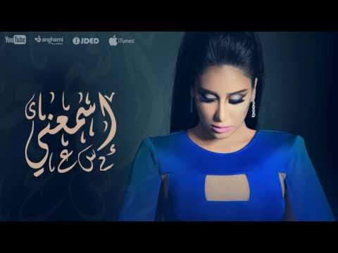 حنان رضا - إسمعني (بيانو) | 2016