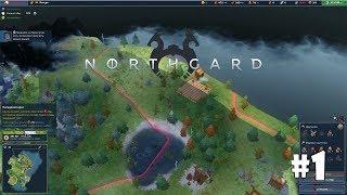 Northgard #1 - Новая стратегия в стиле викингов
