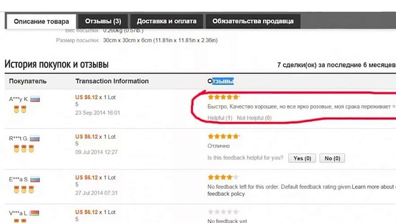 для хэллоуин алиэкспресс на русском отзывы покупателей с фото уступает