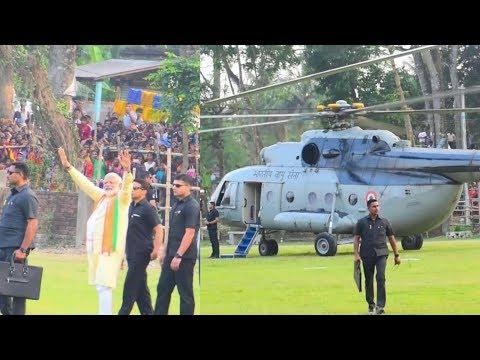 Modi Ji Ka Helicopter Landing in West Bengal    Modi ji Ka Helicopter Landing in Ranaghat, taherpur