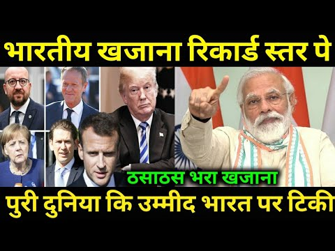 India Is On All Time High with 551 Billion
