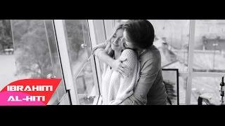Nawal … Akou Mislek (CLIP) | نوال … أكو مثلك