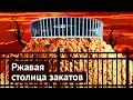 Год после ЧМ, Нижний Новгород: слияние показухи и бездарности