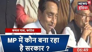 Shivraj Singh Chouhan vs Kamal Nath