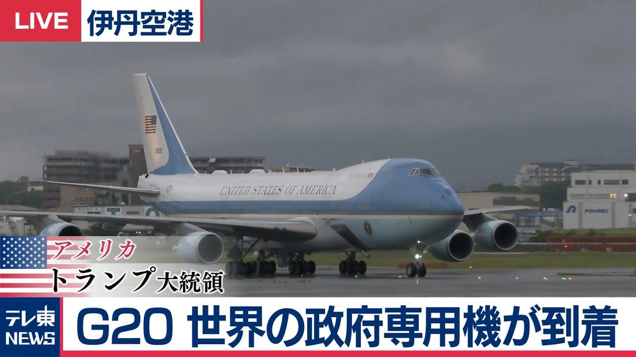 専用 機 政府 政府専用機の座がJAL(日本航空)からANA(全日空)へ変わった本当の理由
