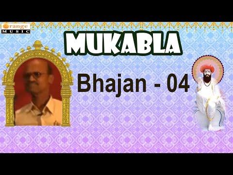 Mukabla Bhajans   Part 04   Banjara Bhajana Devotional Songs