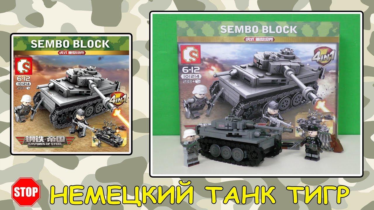 Download Танк «Тигр» - Конструктор Sembo Block 101214