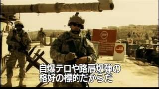 映画「テロリスト・ゲーム2/危険な標的」