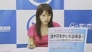 2009年8月27日放送(第33回) テーマ:冷や汗をかいた出来事! サブテ...