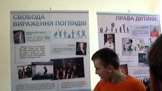 Молодь про свободу вираження поглядів(В Херсоні 11.10.12 відкрилася виставка «Кожен має право знати свої права». Вона є незвичною, адже створена..., 2012-10-11T21:25:28.000Z)