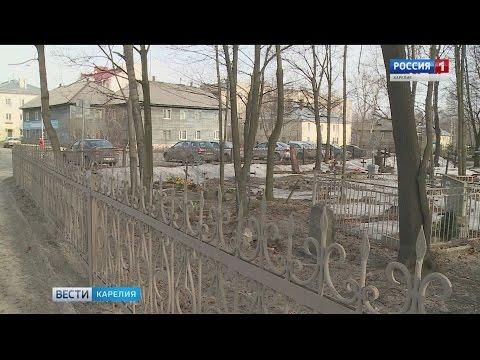 Улица Чарльза Гаскойна появилась в Петрозаводске