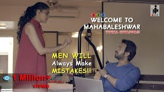 SIT | Web Series | WELCOME TO MAHABALESHWAR | E 04 FINALE | Feat PRIYANSHU PAINYULI
