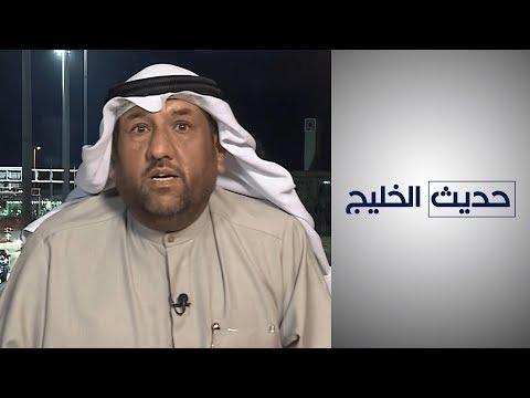 خلفان: الحكومة الكويتية تريد تعويم ملف البدون  - نشر قبل 21 ساعة