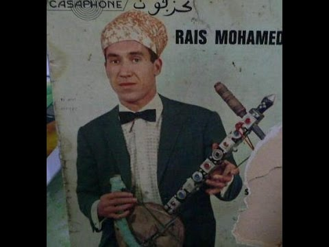 rais mohamed demsiri mp3
