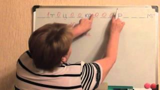 Единицы измерения массы 1 урок