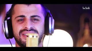 الفنان جعفر شحادة   أهلي السند (النسخة الأصلية ) 2021  (Music Video)