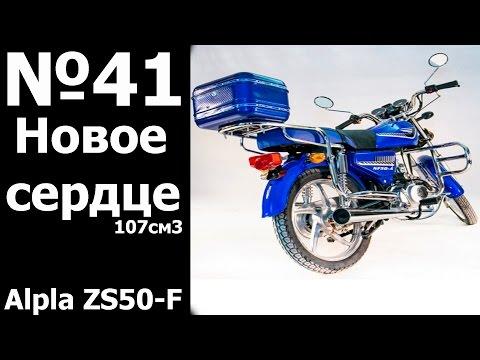 Видео Ремонт двигатель 1 8
