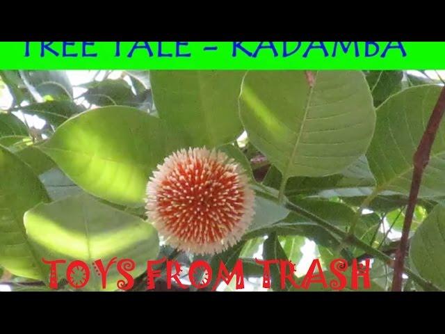 Tree Tale Kadamba Telugu Youtube
