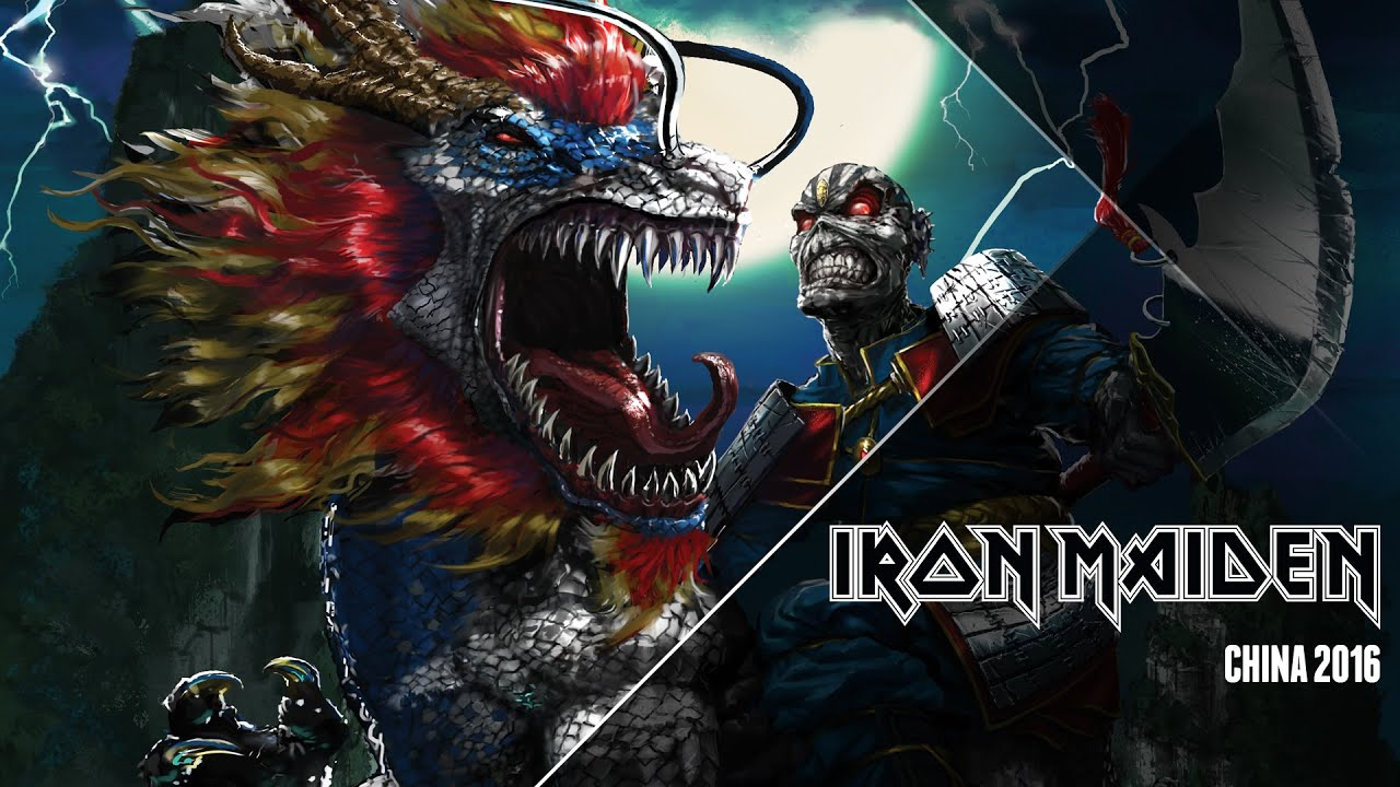 Iron Maiden China Youtube