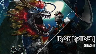 Iron Maiden - China