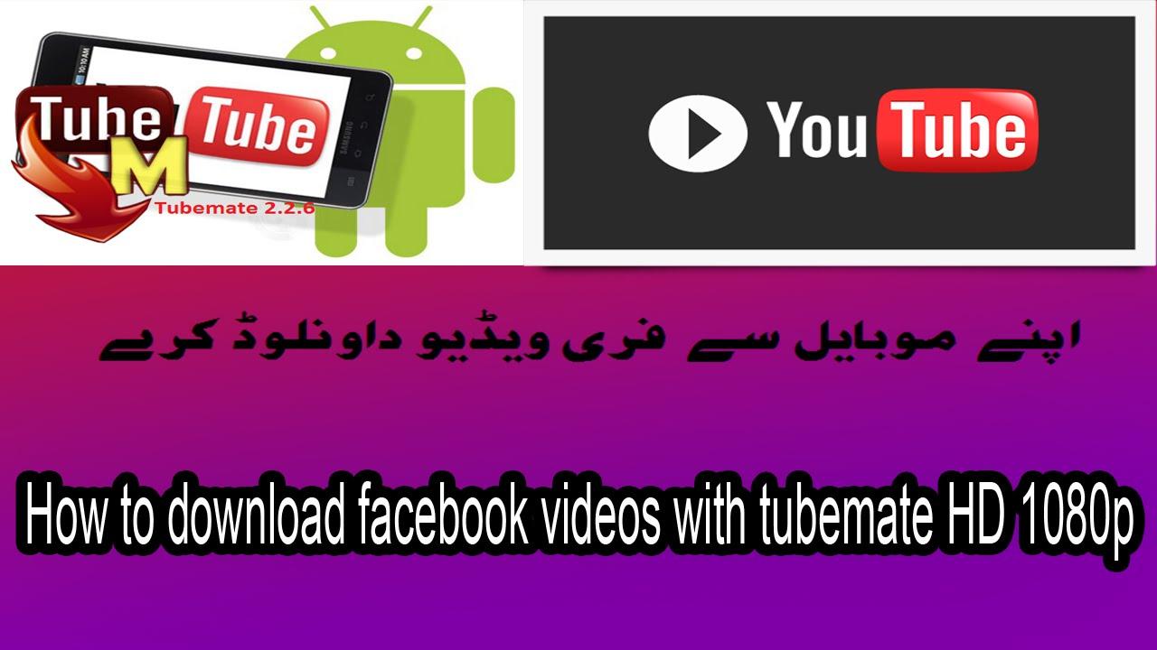 facebook video downloader hd 1080p