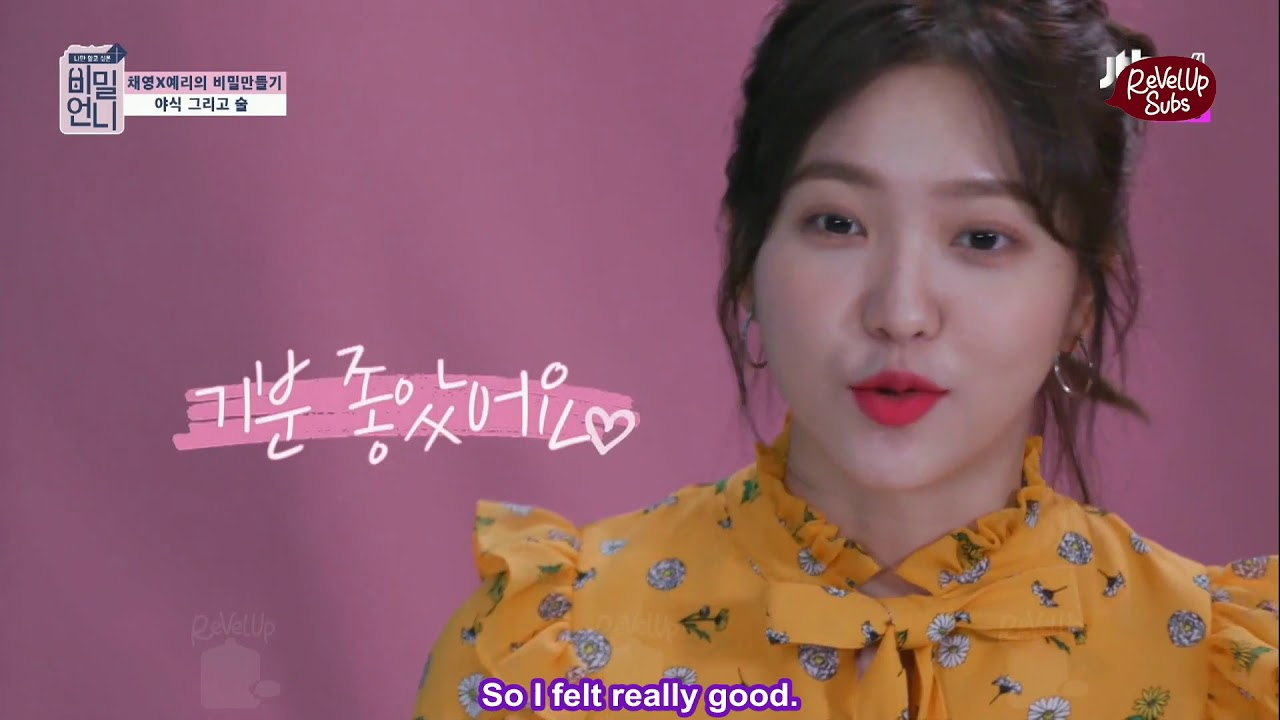 [ENG] 170511 Red Velvet Yeri (레드벨벳 예리) Secret Unnie Ep  2