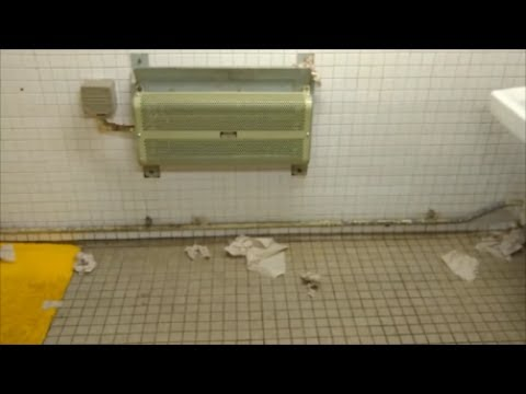 NYC Subway Public Restrooms South Ferry Whitehall Street YouTube
