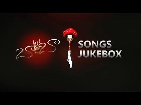 Baba Movie Full Songs || Jukebox || Rajinikanth,Mansiha Koyirala