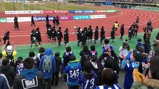 2018第5節モンテディオ山形vs横浜FC 終了後選手挨拶.