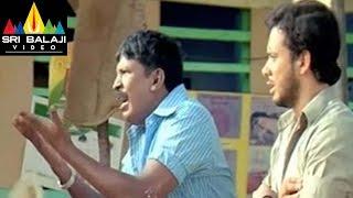 Ballem Movie Bharath Vadivelu Comedy Scene || Bharath, Poonam Bajwa