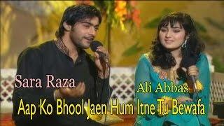 Aap Ko Bhool Jaen Hum Itne Tu Bewafa - Sara Raza Khan & Ali Abbas - Virsa Heritage Revived