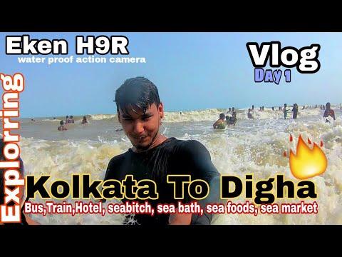Kolkata to Digha | Full guide | cheapest AC hotel | Train | foods |Vlog[Day-1] Eken H9r