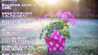 中島みゆき 空と君のあいだに 空と君のあいだに 中島みゆき cover PV by...